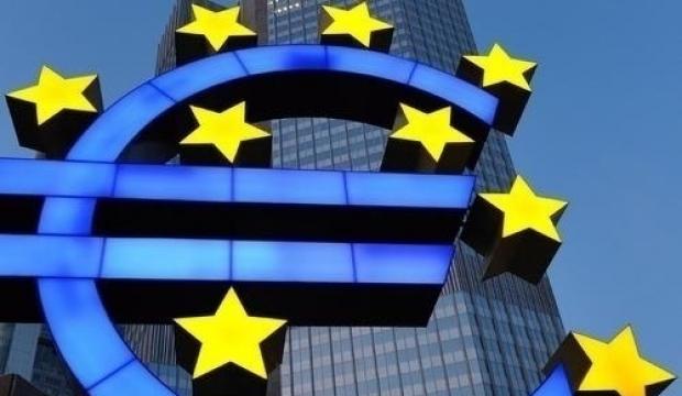 Avrupa Merkez Bankası, Bulgaristan'ın yılsonuna kadar ERM-2'ye katılabileceğini umuyor