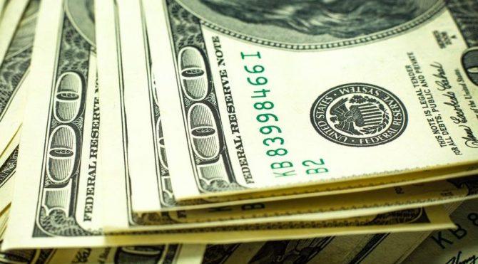 Dolar ne kadar oldu? (16.09.2020)