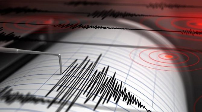Gökçeada açıklarında 4.3 büyüklüğünde deprem! (Son depremler)