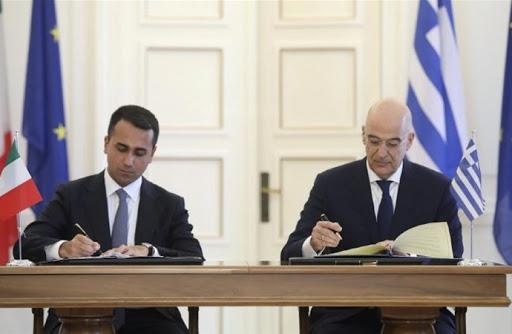 Yunanistanve İtalya MEB anlaşması imzaladı