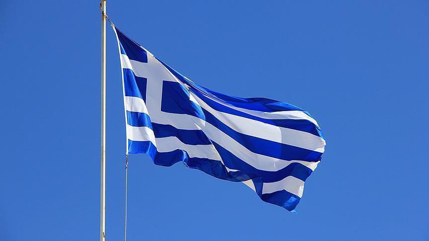 """Yunanistan'da """"17 Kasım"""" protestolarına polis müdahalesi"""