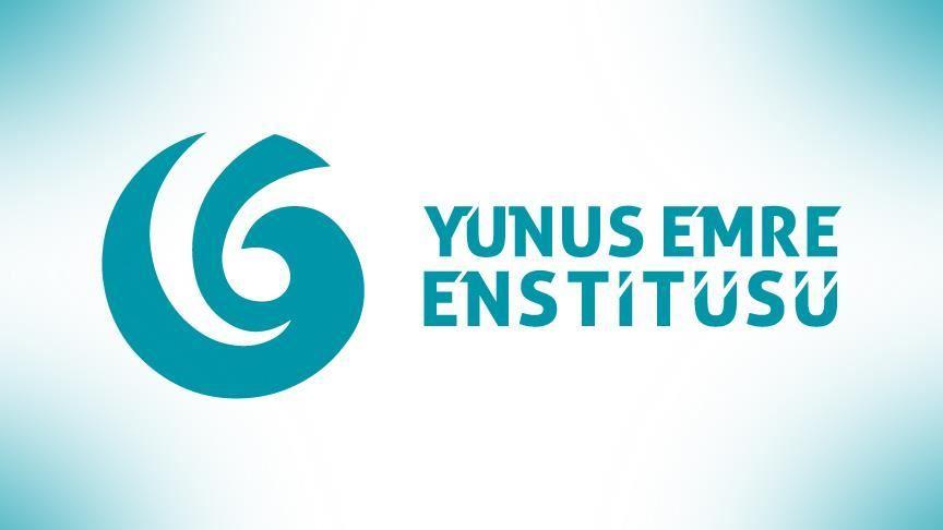 Yunus Emre Enstitüsü salgın döneminde de Bosna Hersek okullarına desteğini kesmedi